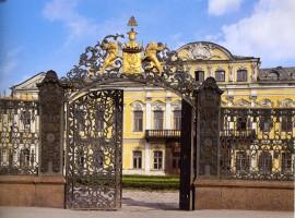 Фонтанный дом. В нем расположен литературно-мемориальный музей Анны Андреевны Ахматовой в Санкт-Петербурге.