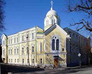 Царскосельская гимназия