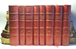 Полное собрание сочинений Достоевского