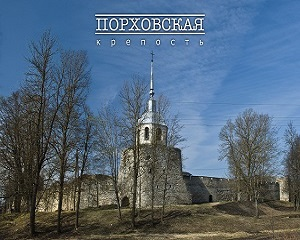 знакомство с 485 школой города санкт петербурга